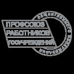 trade_unions_prof_rosgu_emblema copy